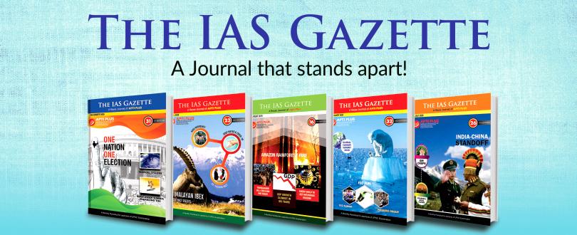 IAS Gazette Banner