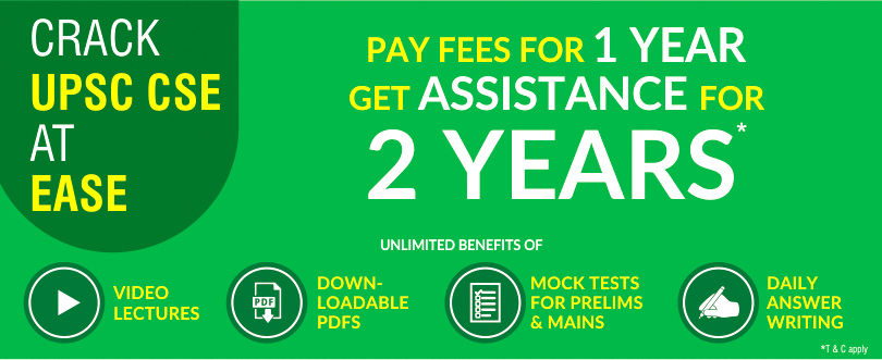 1 Year Payment banner