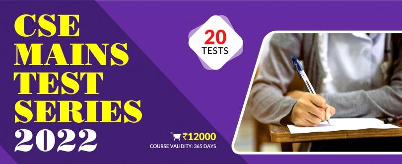 Mains Test Series 2022 Banner