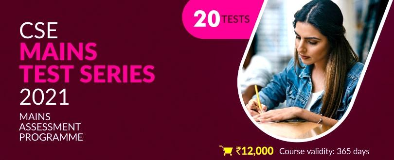 Mains Test Series 2021 Banner
