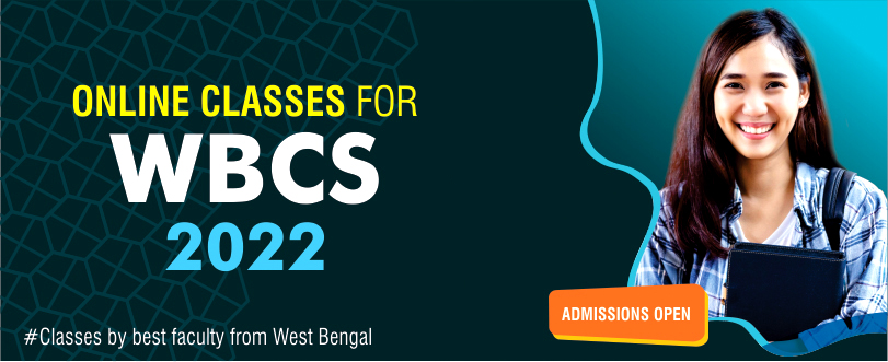 wbcs admission banner