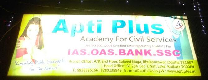 Best Coaching Center in Bhubaneswar Saheed Nagar Loc Banner