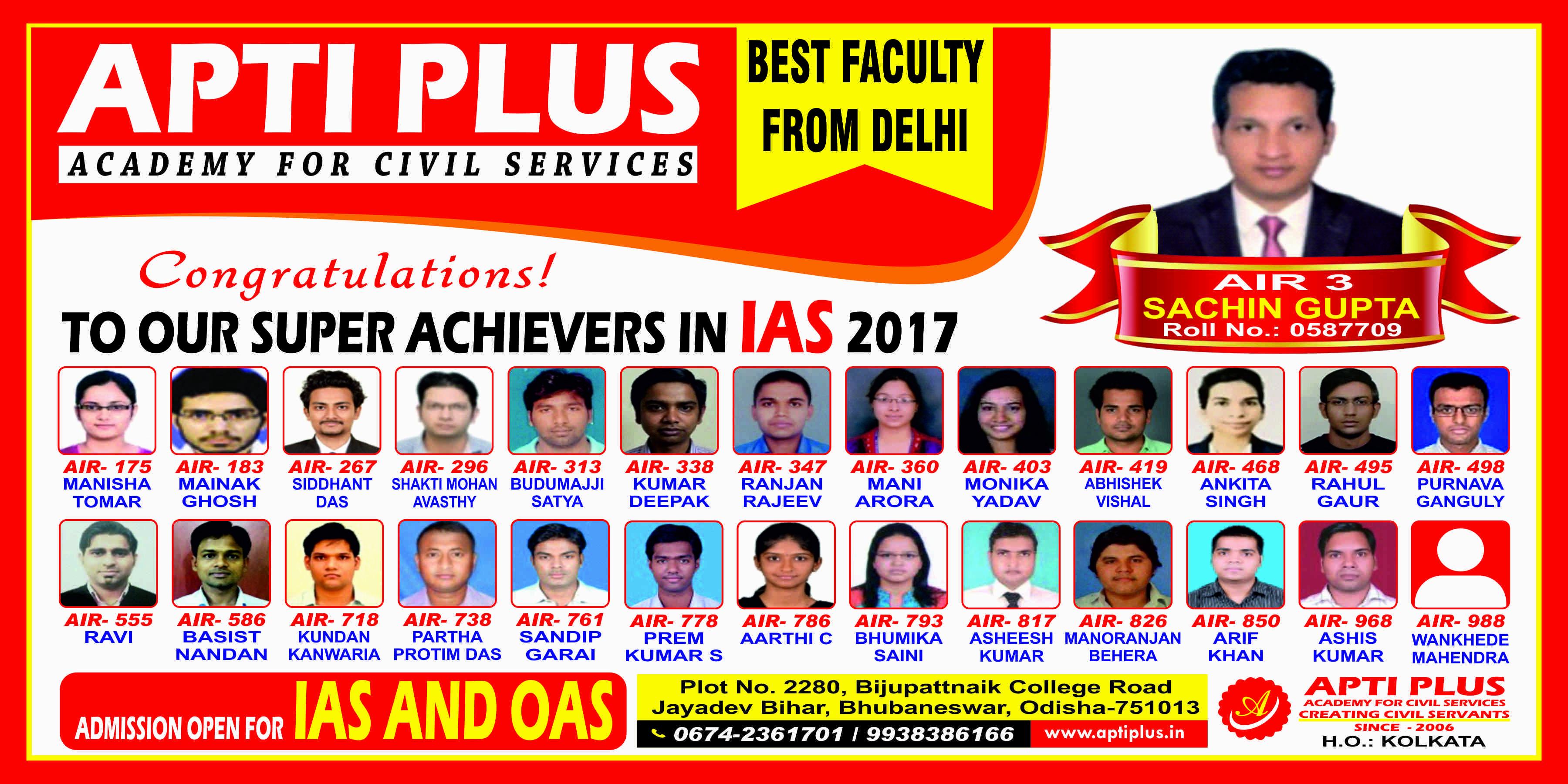 Best IAS Coaching Center in Bhubaneswar