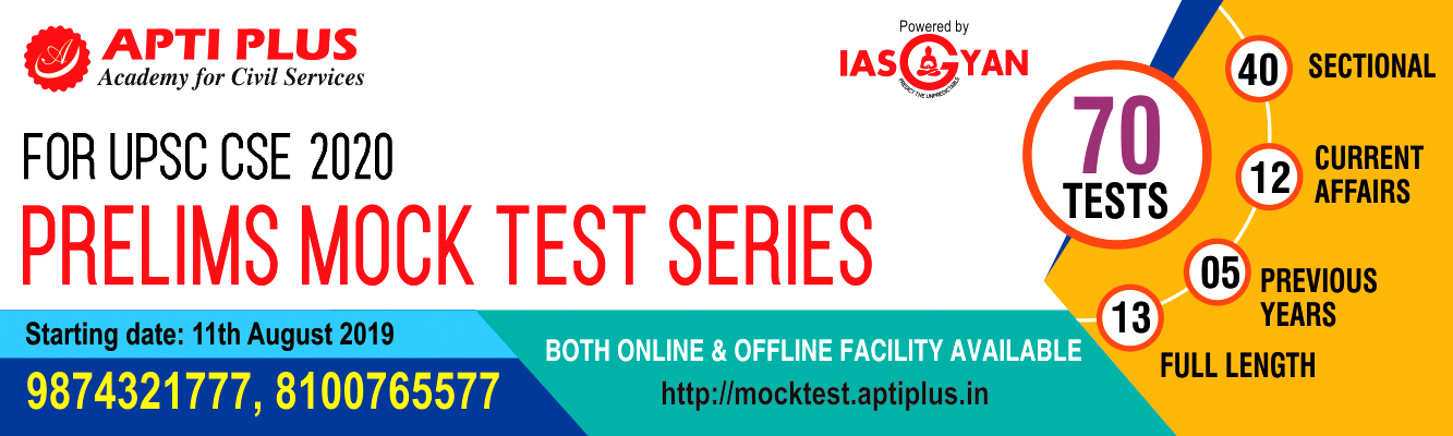 WBCS Coaching In Kolkata - Exam Pattern, Courses & Fee Structure