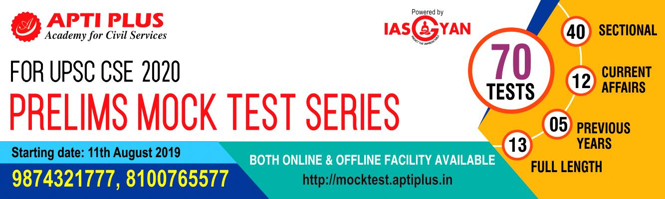 OAS Coaching In Bhubaneswar - Exam Pattern, Courses & Fee