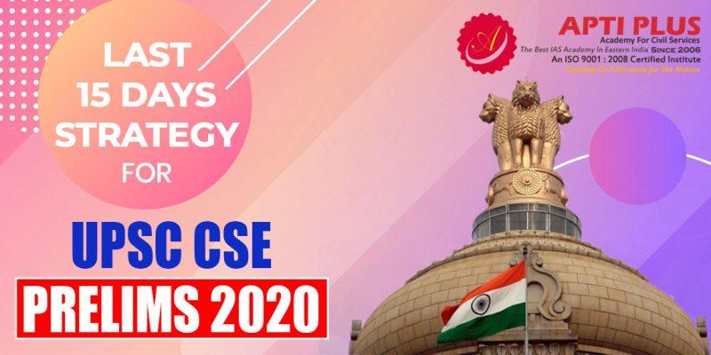 UPSC-Prelims-2020-Strategy