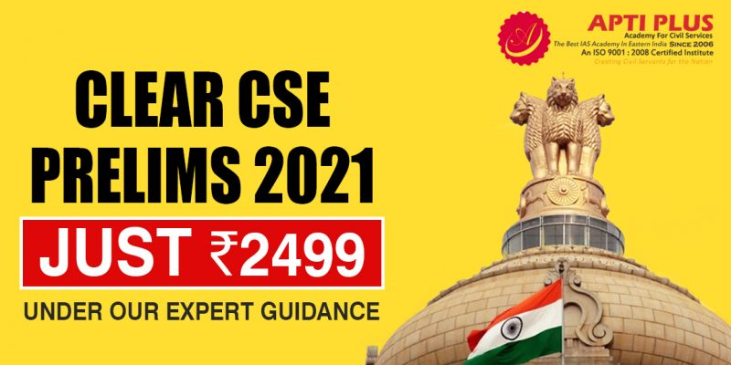 Clear-UPSC-2021-Prelims