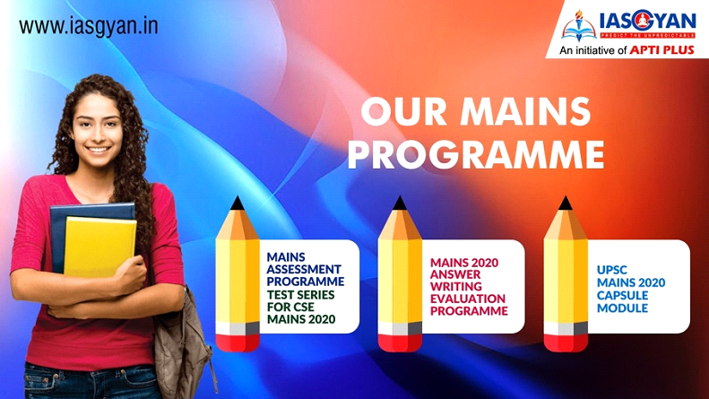 How to clear UPSC CSE Mains 2020